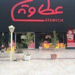 رستوران عطاویچ