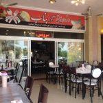 رستوران آذربناب کیش