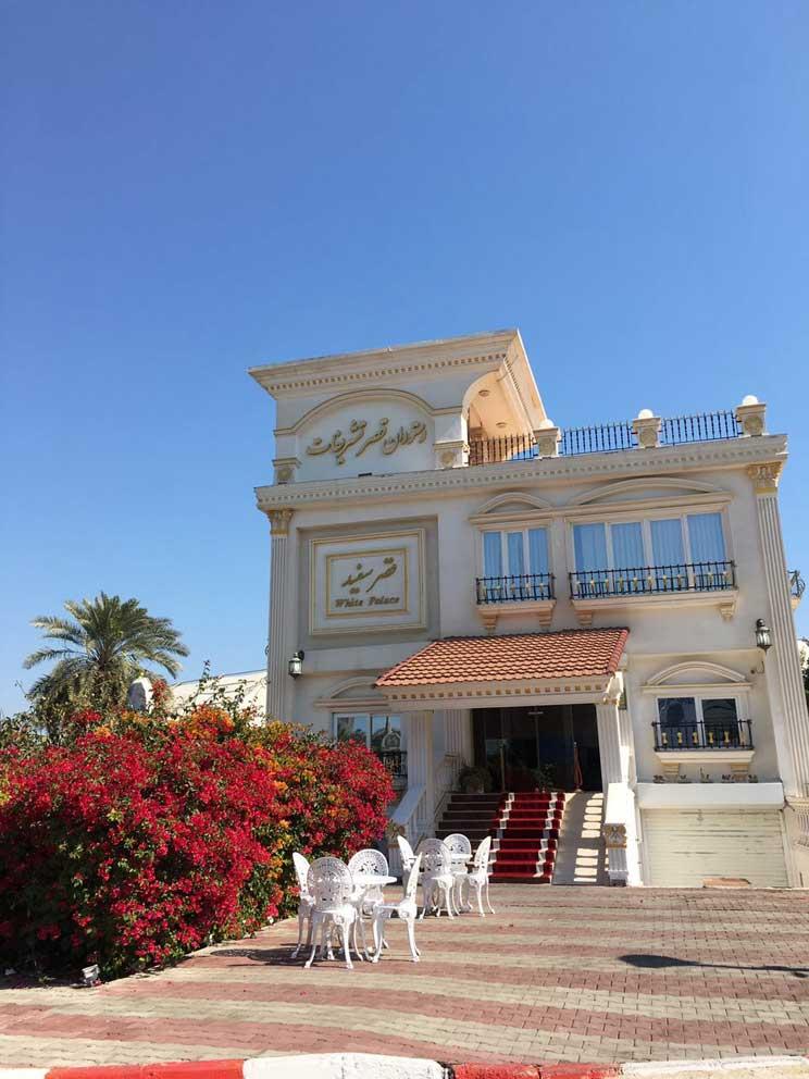 رستوران قصر تشریفات کیش