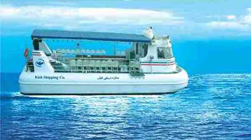 کشتی تفریحی آکواریوم ستاره