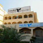 Iranair-kish