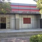 داروخانه مرکز بهداشت بوعلی