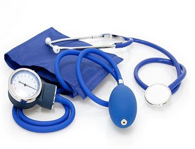 کلینیک پزشکی رها