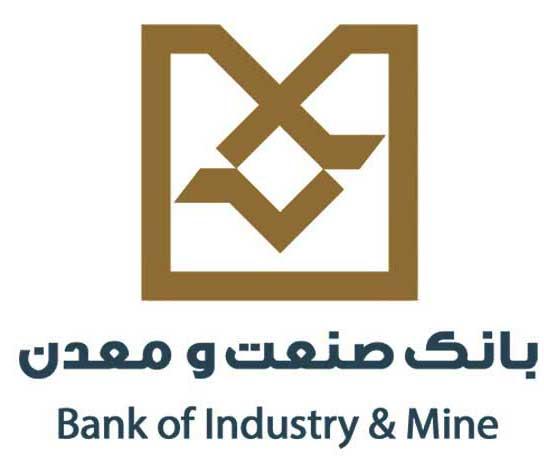 بانک صنعت و معدن کیش