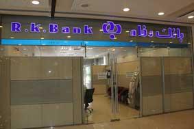 بانک رفاه کیش