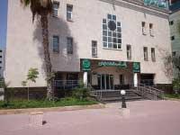 بانک توسعه صادرات کیش