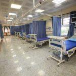 kishhospital20