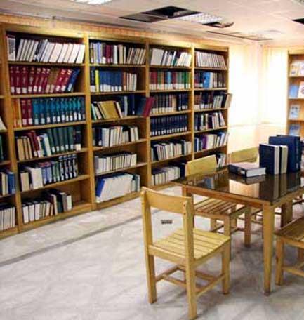 کتابخانه و فرهنگسرای میلاد کیش