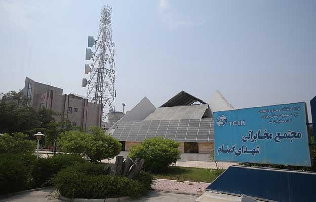 اداره مخابرات کیش