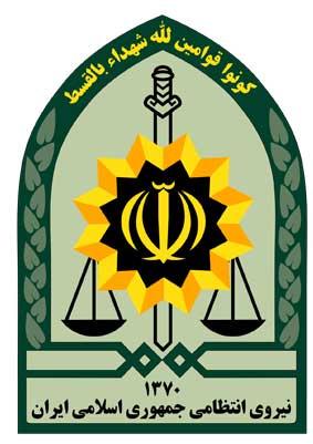 مرکز فرماندهی نیروی انتظامی کیش