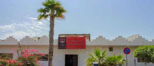مرکز فنی و حرفه ای موسسه علوم و فنون کیش