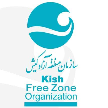 معاونت اجتماعی و فرهنگی سازمان منطقه آزاد کیش