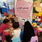 roshd-kindergarten-58