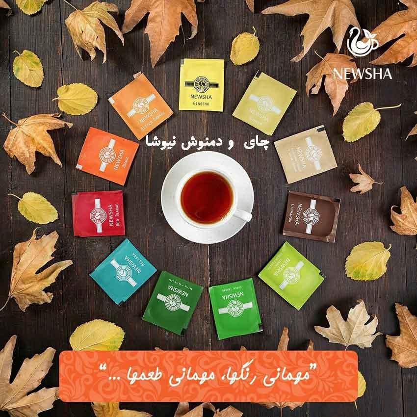 چای و دمنوش نیوشا کیش