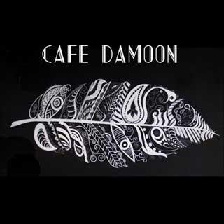 کافه دامون کیش