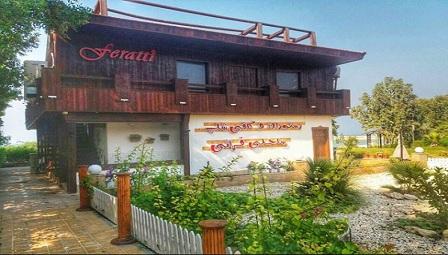 کافه رستوران فراتی کیش
