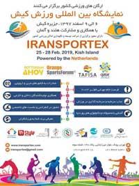 افتتاح نخستین نمایشگاه بین المللی ورزش کیش