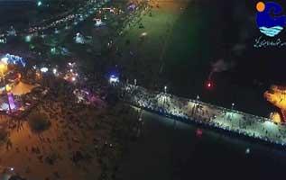 جشن بزرگ نوروزو تحویل سال ۱۳۹۸ در کیش