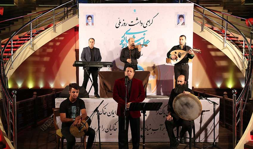 برگزاری مراسم بزرگداشت عطار در کیش