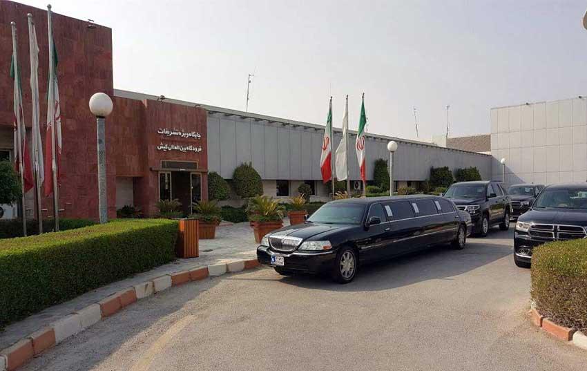 خدمات تشریفاتی CIP و VIP فرودگاه کیش