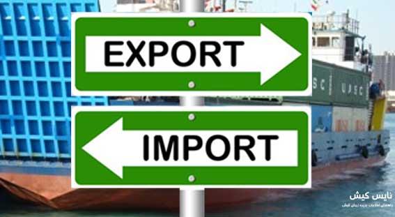 تجارت در کیش