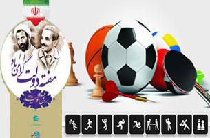 مسابقات ورزشی در کیش به مناسبت هفته دولت