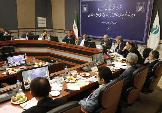 نشست مشترک بانک مرکزی با دبیرخانه شورایعالی مناطق آزاد در کیش