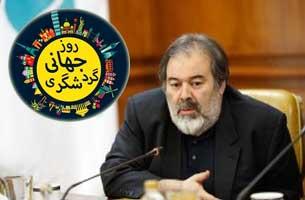 پیام تبریک مجید ملانوروزی به مناسبت روز جهانی گردشگری