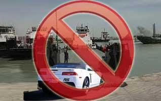 ممنوعیت خروج خودروهای پلاک جزیره از کیش