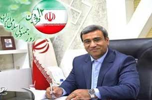 پیام تبریک دکتر غلامحسین مظفری به مناسبت روز جمهوری اسلامی
