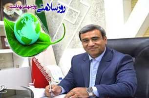 پیام تبریک دکتر مظفری به  مناسبت روز جهانی بهداشت