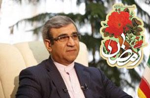 پیام تبریک دکتر مظفری به مناسبت حلول ماه رمضان