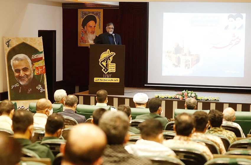 برگزاری مراسم گرامیداشت سالروز آزادسازی خرمشهر در کیش