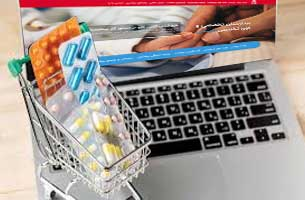اجرای طرح فروش آنلاین دارو توسط بیمارستان کیش