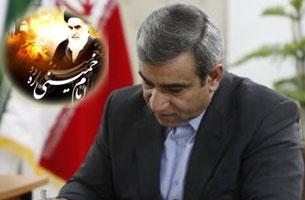 پیام تسلیت دکتر مظفری به مناسبت سی و یکمین سالگرد رحلت امام خمینی (ره)