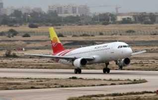 امضای تفاهم نامه برای برقراری مسیر پروازی کیش، استانبول، آبادان