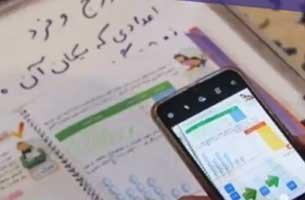توزیع تبلت بین دانش آموزان نیازمند در کیش