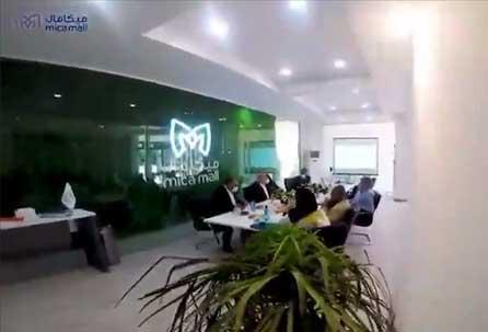 تحویل اولین سری از واحدهای تجاری میکا مال کیش
