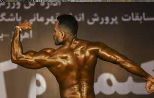 نفرات برتر در دسته فیزیک مسابقات پرورش اندام قهرمانی کشور
