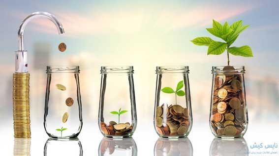 سرمایه گذاری در کیش