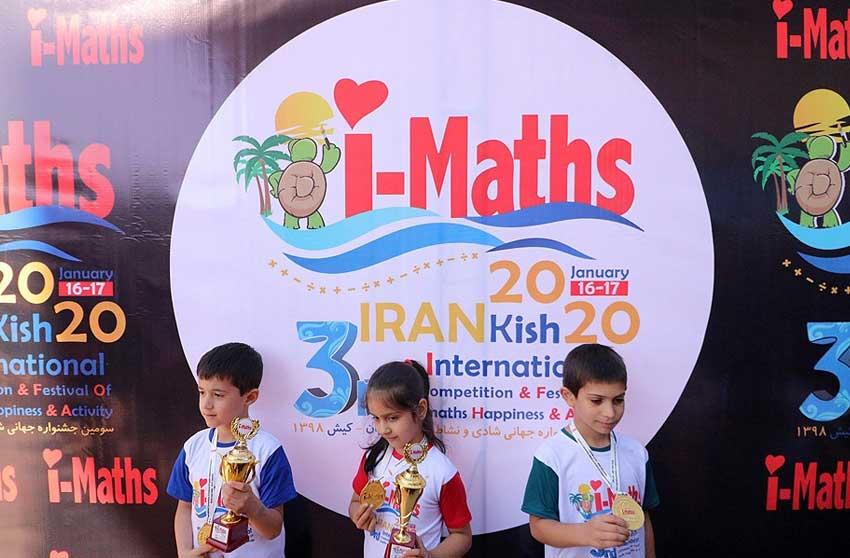 برگزاری جشنواره جهانی شادی و نشاط آی مت در کیش