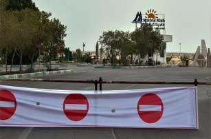 تمدید طرح ممنوعیت تردد شبانه در کیش