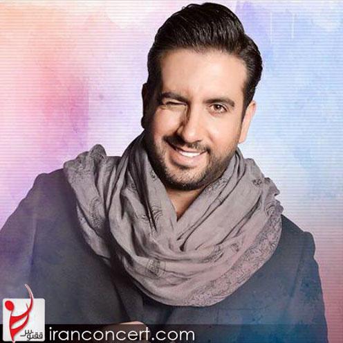 اجرای زنده امید حاجیلی در کیش ۲۹ مهر